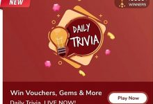 Photo of Todays Flipkart 28th Oct Daily Trivia Quiz Answers : Free Vouchers & Gems