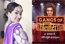 Photo of TV Star Shilpa Shinde to QUIT Gangs of Filmistan as she is getting tortured'