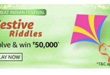 Photo of Amazon Festive Riddles Quiz Answers : Solve & Win Rs. 50,000 Pay Balance