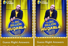 Photo of Flipkart Big Billion Muqabla Quiz Answers 15 October : Gift Vouchers worth of Rs 1000