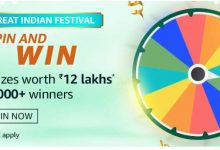 Photo of Amazon Spin And Win Quiz Answers October 28 : Prizes Worth Rs. 12 Lakhs (5,000+ Winners)