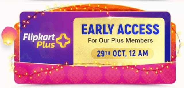 flipkart plus early access