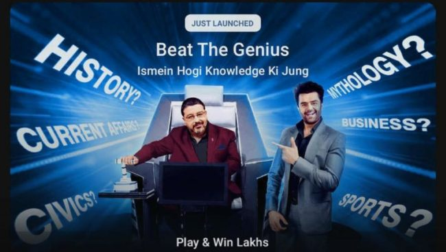 Flipkart Beat The Genius Quiz Answers 30 November : Answer & win exciting rewards
