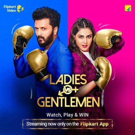 Flipkart Ladies vs Gentlemen Quiz Answers 30 November : Chance to win Supercoins