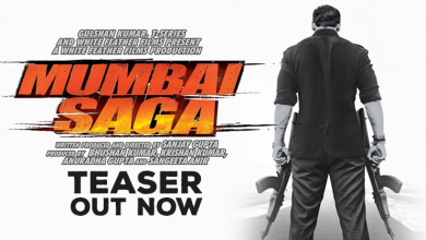 Mumbai Teaser is out