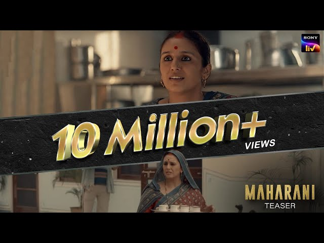 Maharani SonlyLIV Web Series: Showcases the political drama in Bihar in the nineties