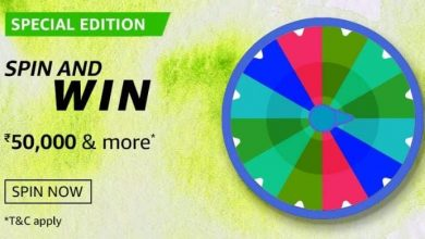 Amazon Special edition spin and win